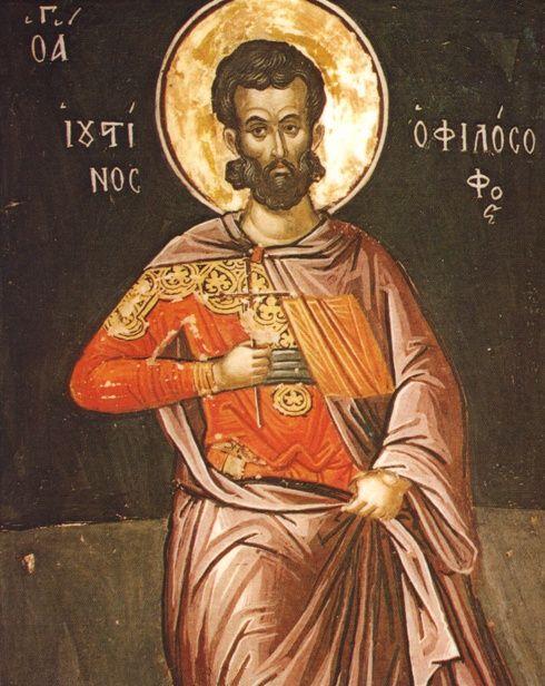 Saint Justin Martyr