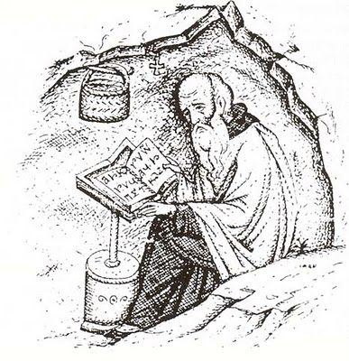 Saint Dorotheus of Gaza