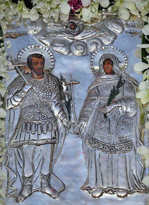 Saints Adrian and Natalia of Nicomedia