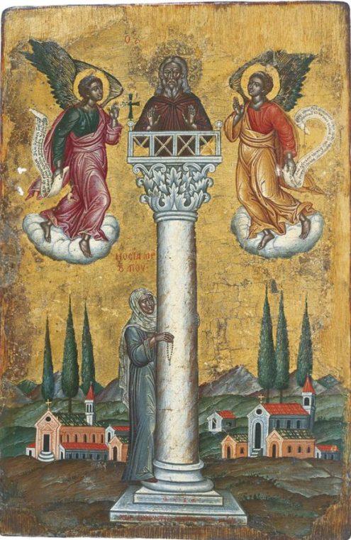 Saint Alypius the Stylite