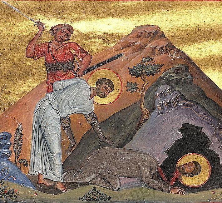 Saints Juventinus and Maximinus